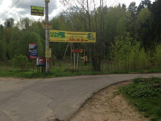 Коттеджный посёлок  «Силия» по адресу Московская обл, Солнечногорский р-н, Лопотово д в 40.6км от МКАД предложения по цене от 987 410 руб.