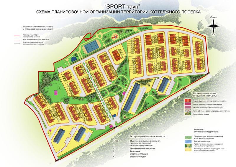 Посёлок таунхаусов «Спорт-Таун» генплан №1