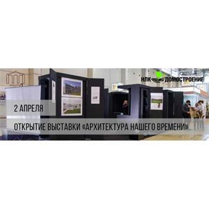 Экспозиция «Архитектура нашего времени»: деревянное зодчество