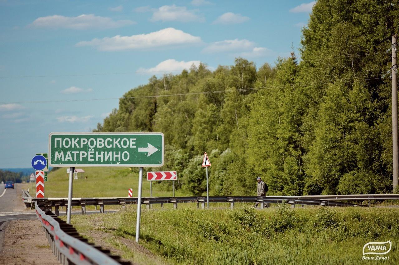 Коттеджный посёлок  «Матренино» по адресу Московская обл, Волоконовский р-н, Матренино д в 80.4км от МКАД предложения по цене от 500 000 руб.