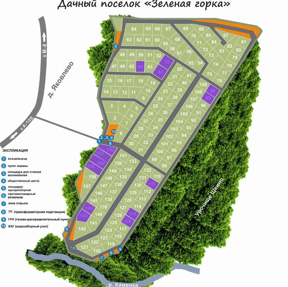 "КП ""Зеленая горка"" генплан №1"