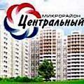 Главмосстрой-Недвижимость вывела в продажу предпоследний корпус в Железнодорожном